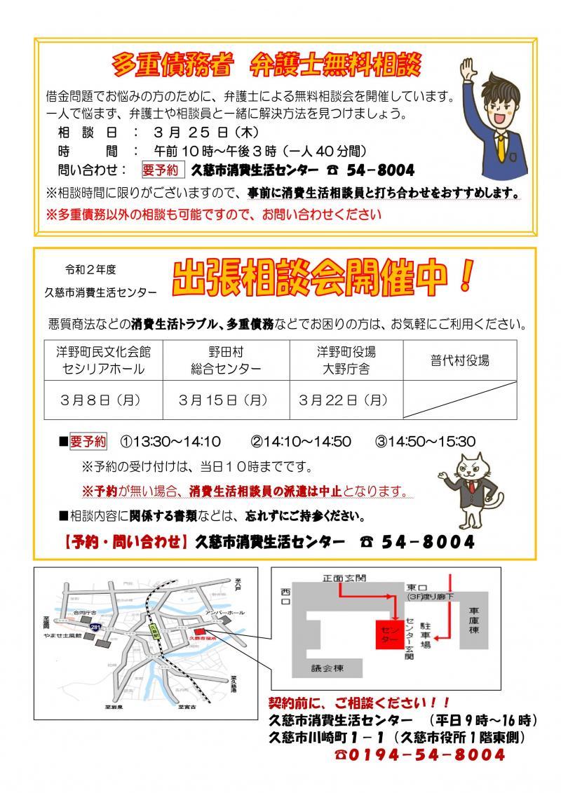 3gatsu-no.119_2.jpg