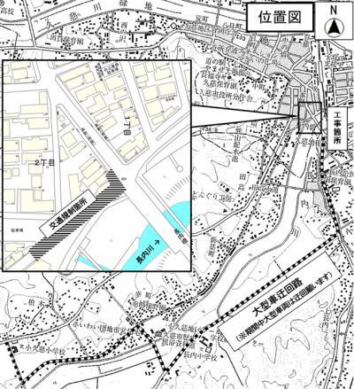 小久慈線交通規制図