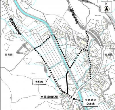 宇津目線交通規制図