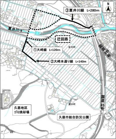 大崎線・大崎本通り線・夏井川線交通規制図
