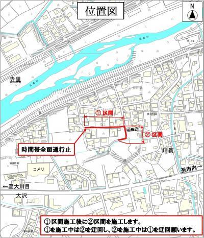 川貫2号線交通規制図