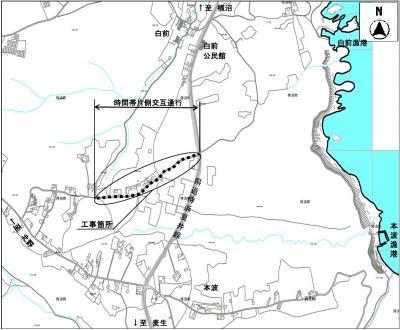 白前4号線交通規制図