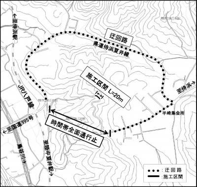半崎線交通規制図