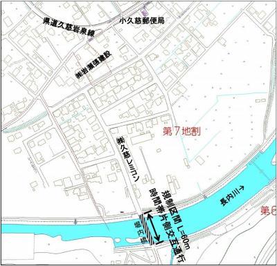市道岩瀬張線交通規制図