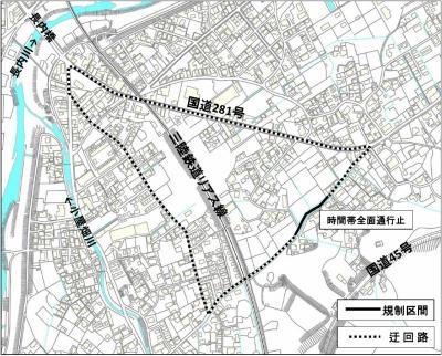 市道上長内下長内線交通規制図
