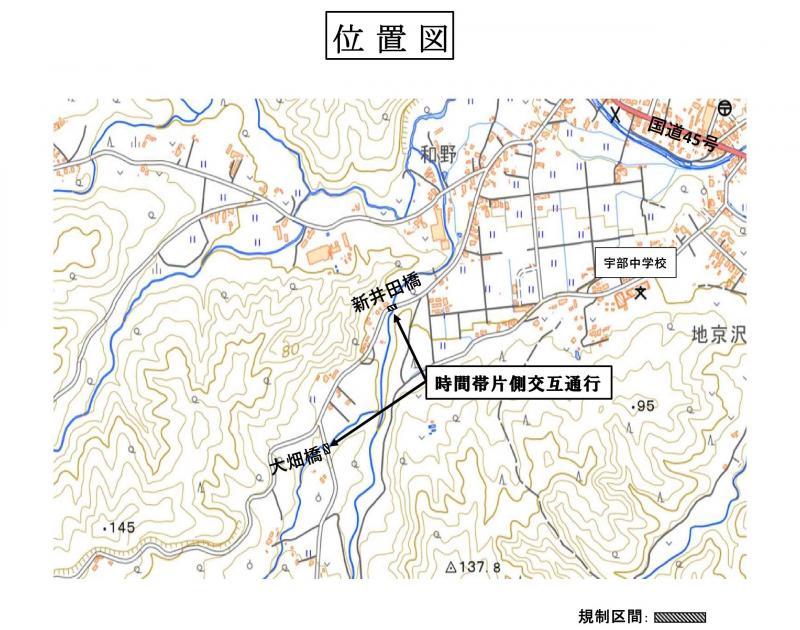 交通規制位置図.jpg