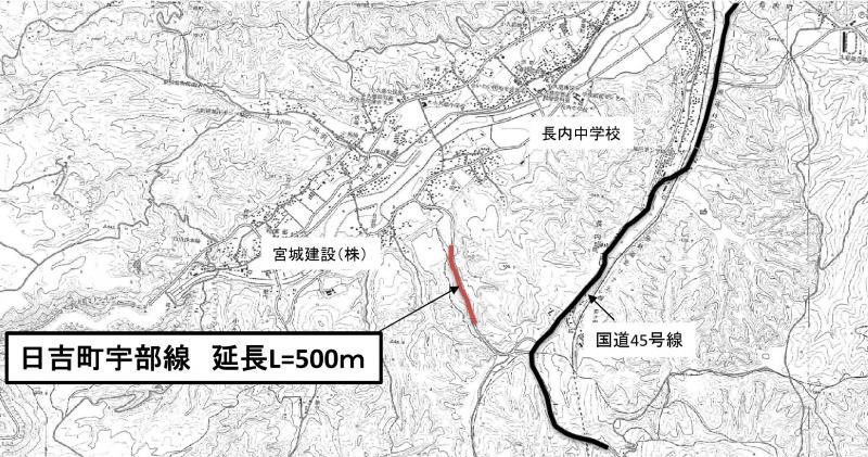 市道日吉町宇部線交通規制位置図
