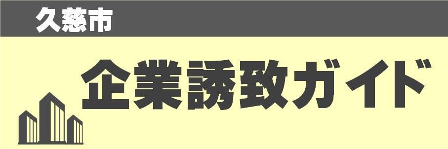 yuchi.jpg