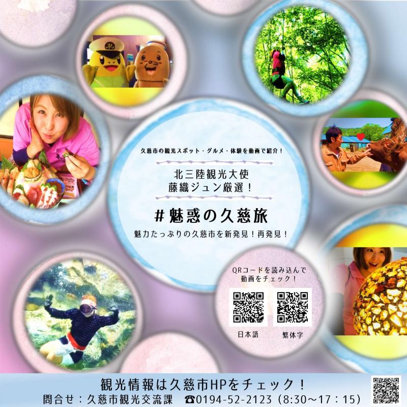 PR動画 チラシ(正方形).jpg
