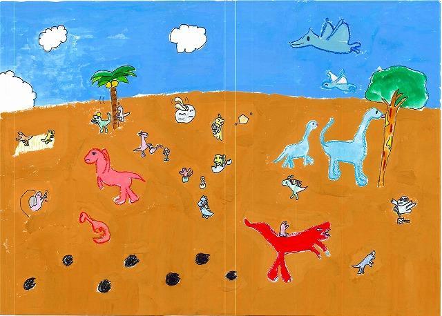 金賞「恐竜いっぱい わたしたちの久慈」