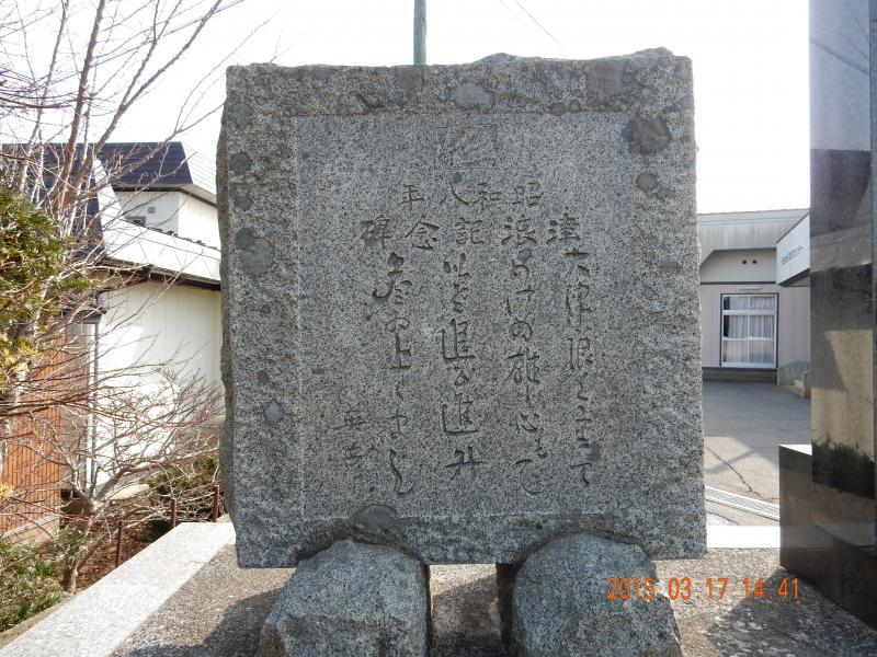kinenhi2.JPG