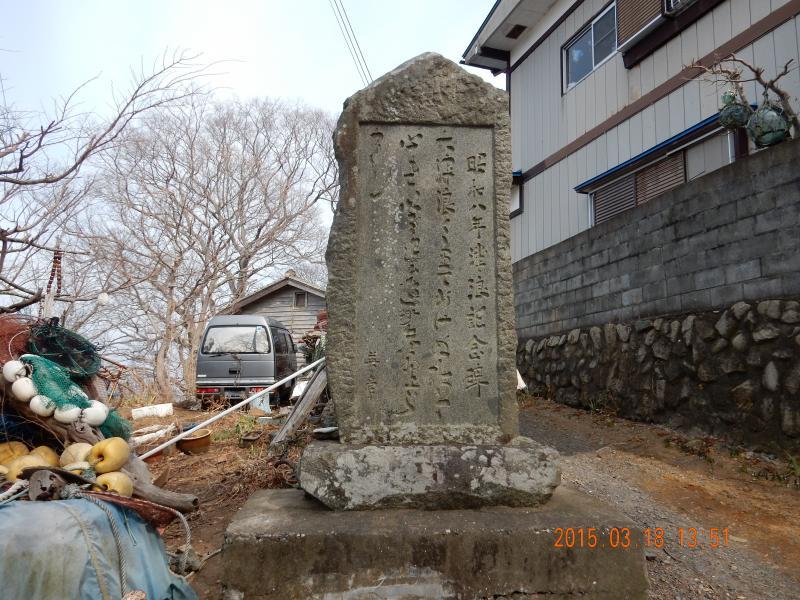 kinenhi10.JPG