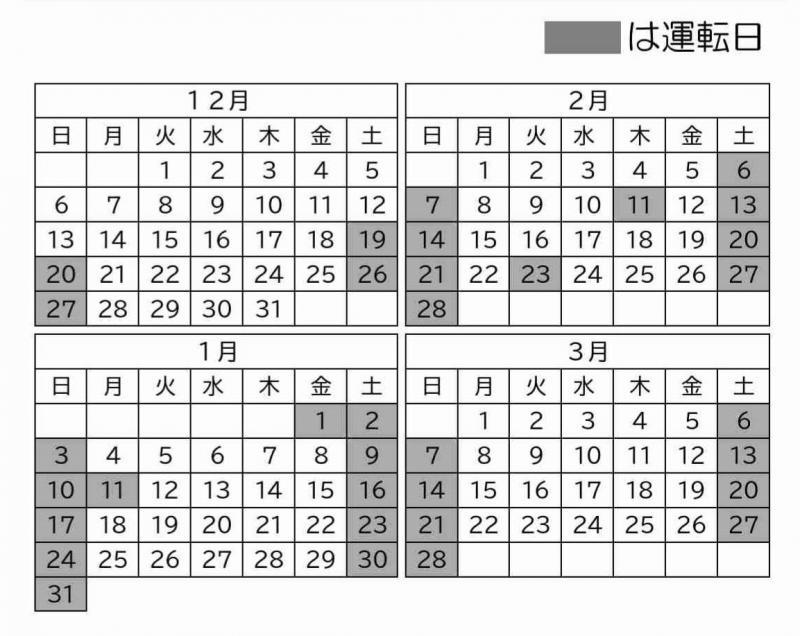 2020_kotatu_k_2 - コピー.jpg