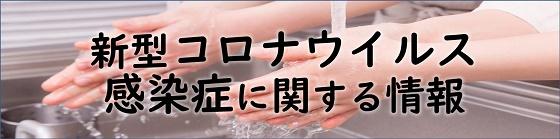画像:コロナ