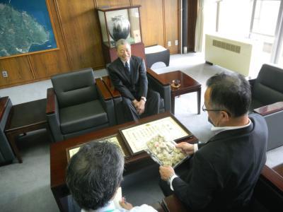 画像:全国乾シイタケ品評会農林水産大臣賞