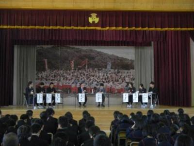 画像:久慈中学校 シンポジウム・講演会