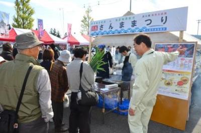 画像:久慈地方産業まつり