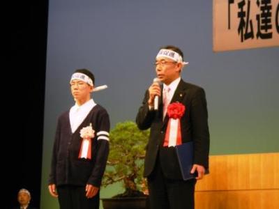 画像:八戸・久慈自動車道整備促進住民大会