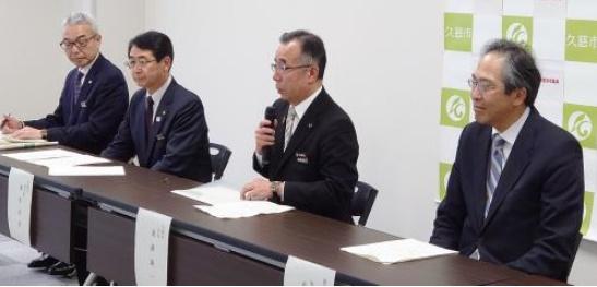 画像:東芝インフラシステムズ株式会社と「地方創生に関する相互連携協定」について記者発表を行いまし...