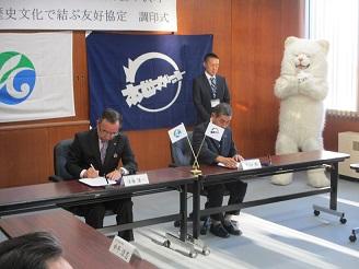 画像:青森県鰺ヶ沢町との友好協定締結