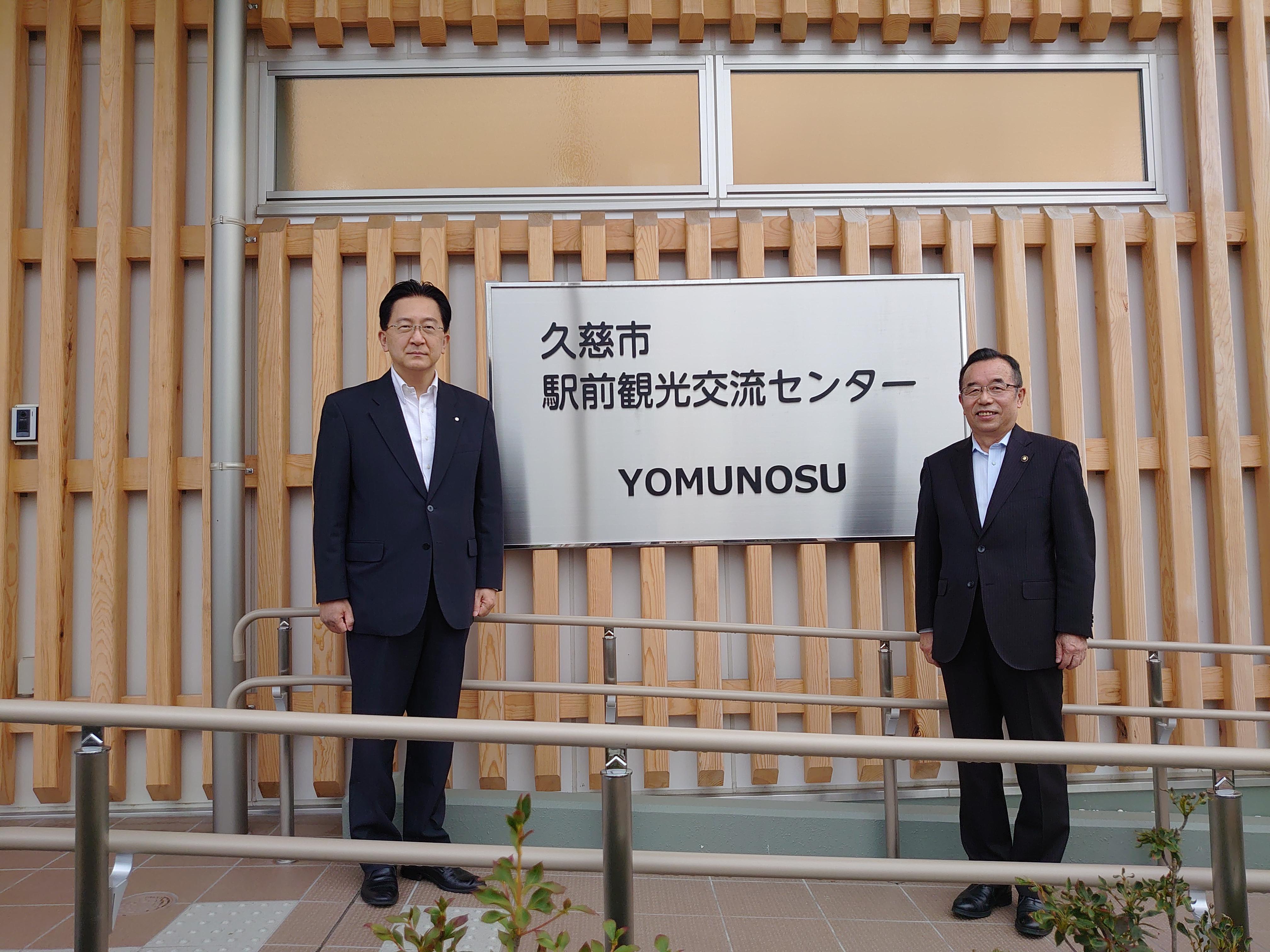 画像:達増知事が、YOMUNOSUを見学されました。