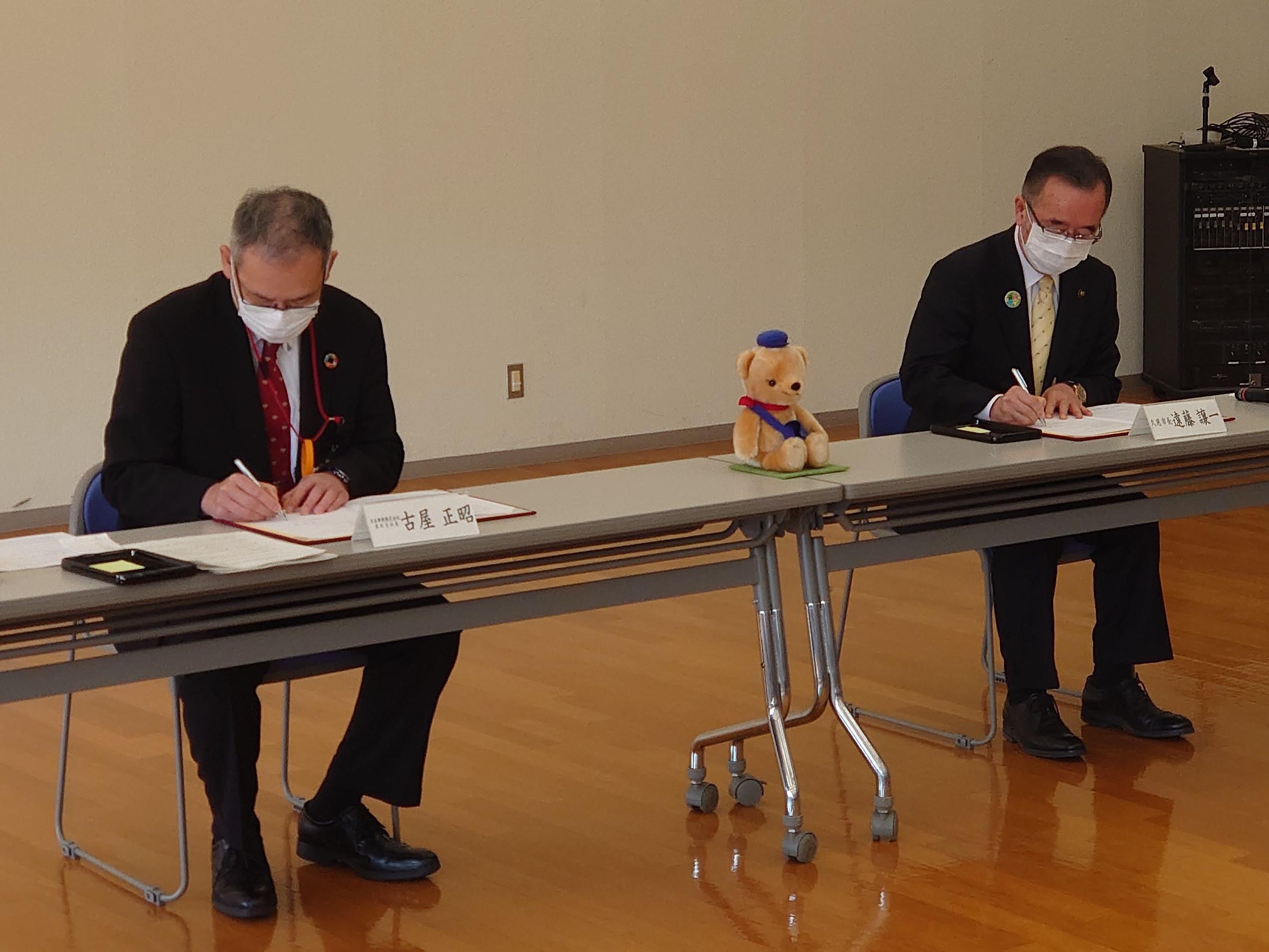 画像:日本郵便株式会社との包括的連携協定締結式を執り行いました。