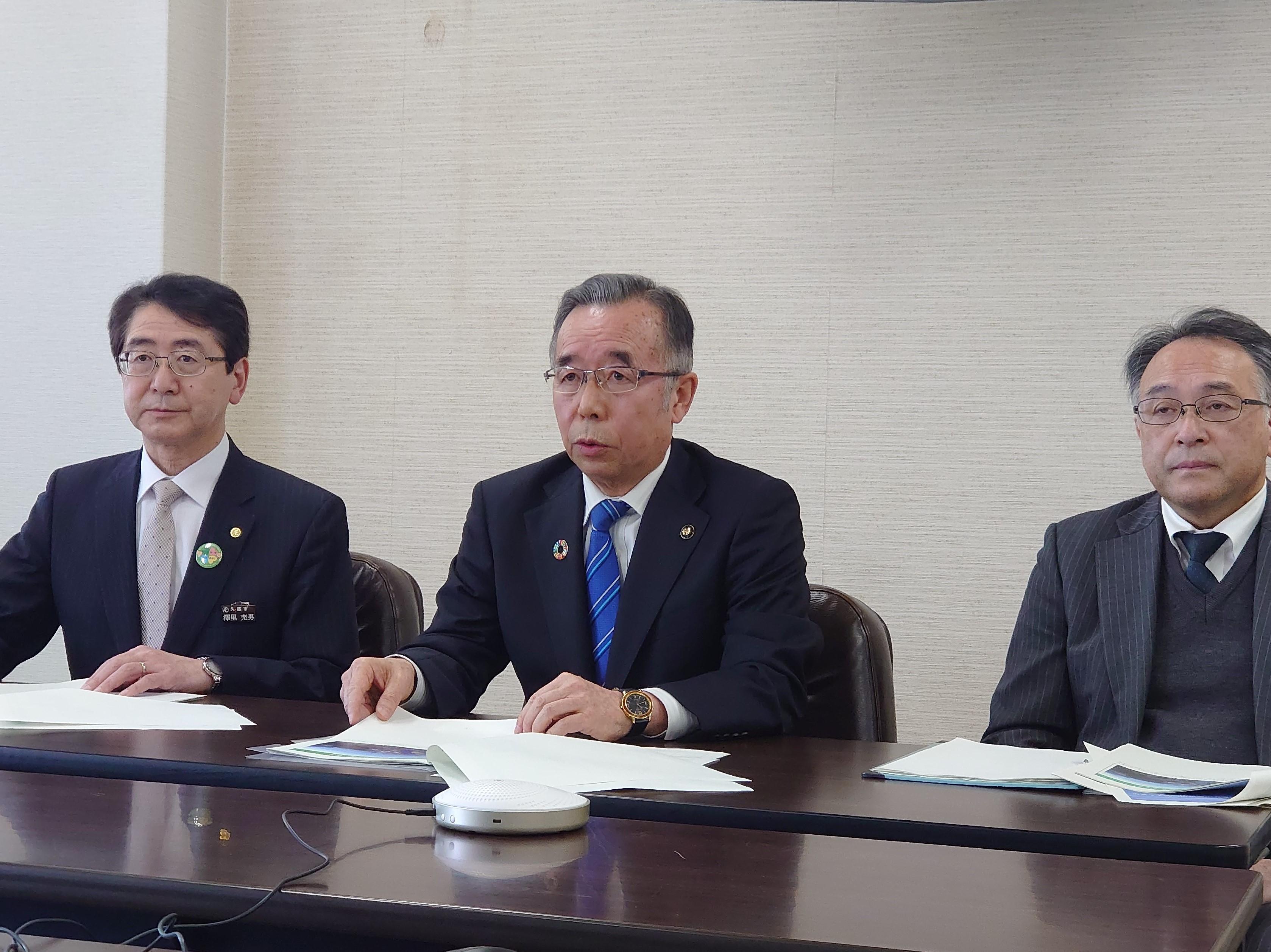 画像:二級河川長内川及び小屋畑川に関する要望を国土交通省に対しオンラインで行いました。