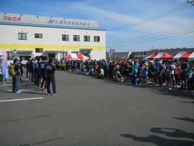 画像:あまちゃんマラソン大会を開催しました
