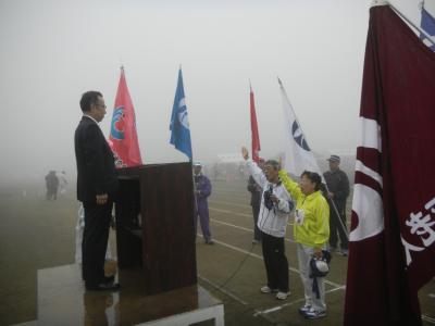 画像:いきいきシニアスポーツ大会