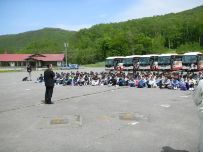 画像:久里浜中学校教育旅行入村式