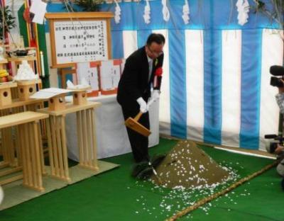 画像:久慈地下水族科学館(もぐらんぴあ)起工式