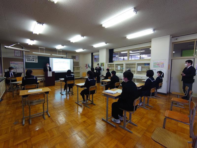 宇部中学校出前授業R2.12.15 (2).JPG