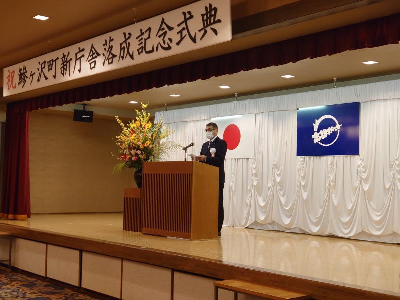 210417 鰺ヶ沢町新庁舎落成記念式典 (1).JPG