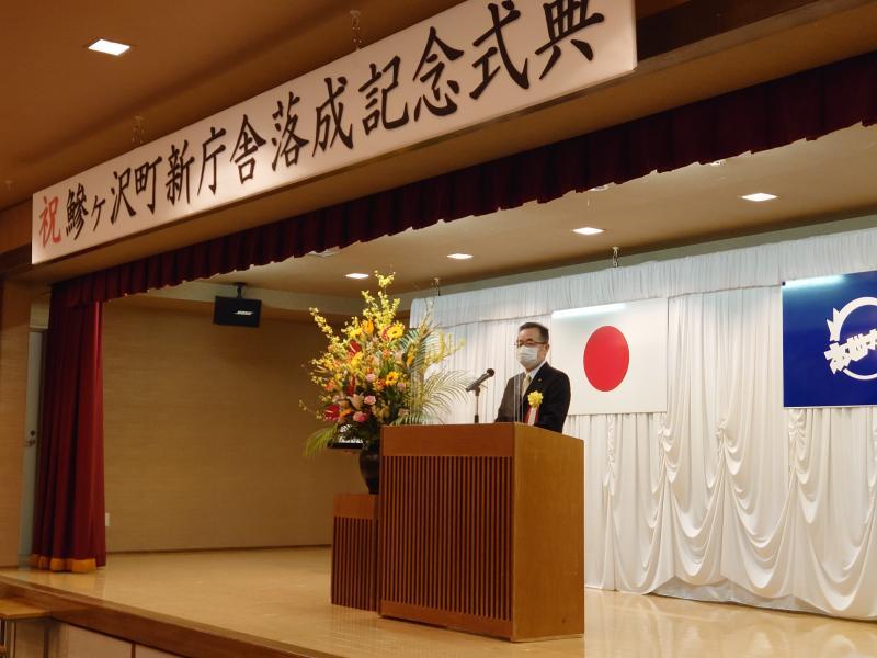 210417 鰺ヶ沢町新庁舎落成記念式典 (2).JPG