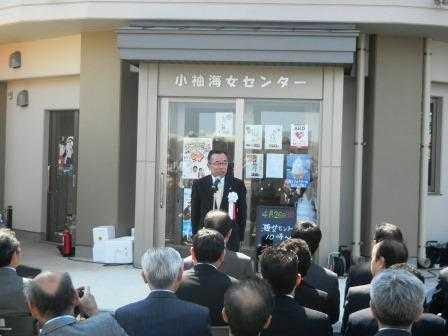 画像:小袖海女センター本格オープン!