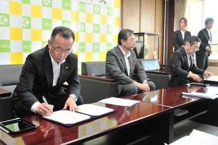 画像:福山通運株式会社様との立地協定書調印式