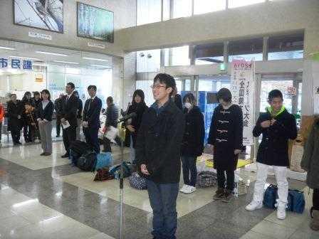 画像:中高生海外派遣団到着式