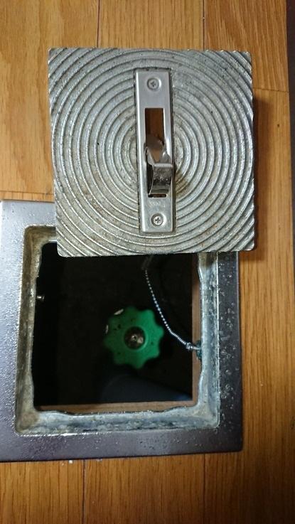 ハンドル式水抜き栓2