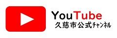 画像:youtube
